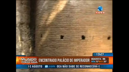 Arqueólogos acham palácio em Roma - Record News Play - R7 ...