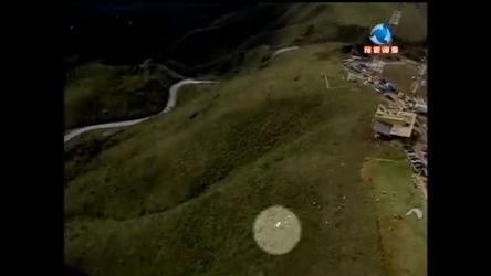 Homem morre ao cair de paraglider em MG - Record News - R7 ...