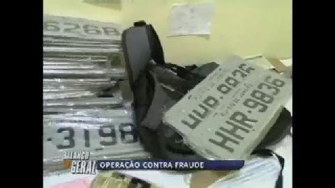 """Polícia do Rio combate o esquema do """" jeitinho brasileiro"""" - Rio de ..."""
