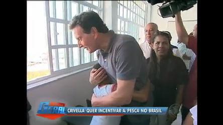 Ministro Crivella participa de inauguração de centro de reforço ...