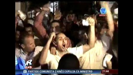 Segundo turno das eleições presidenciais deve ser violento no Egito -  Record News Play - R7 Jornal da Record News b38e8822a2