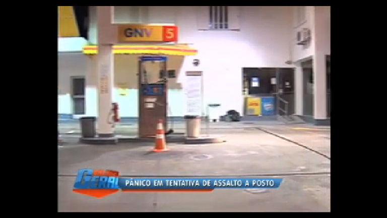 Dupla é presa por tentativa de assalto em Botafogo ( RJ) - Rio de ...