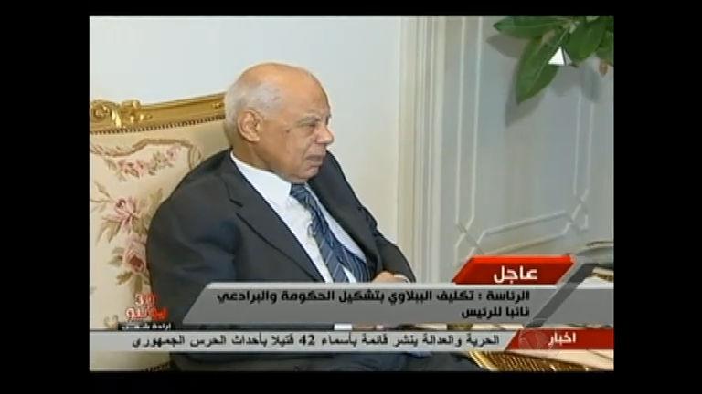 Egito: Primeiro-Ministro prometeu formar um governo de transição ...