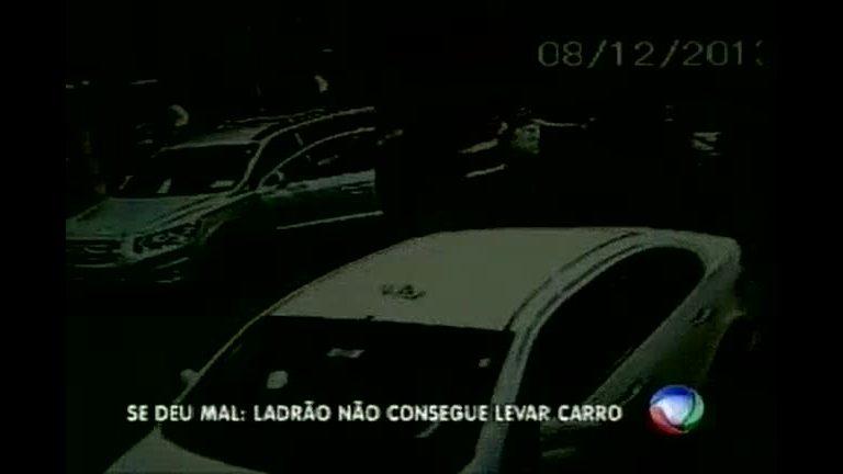 Bandido atrapalhado não consegue ligar carro importado - Minas ...