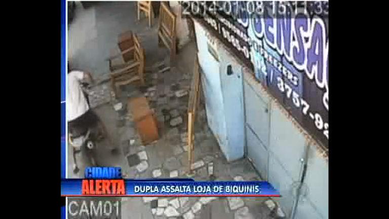 Câmeras flagram ação de assaltantes em São João de Meriti, na ...