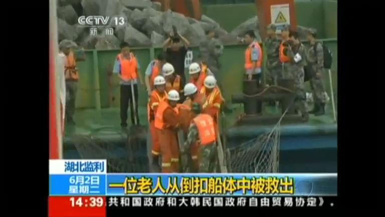 Resgate busca por mais de 400 pessoas após navio afundar na China