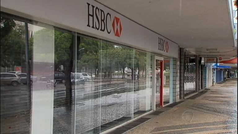 Correntistas do HSBC podem pedir portabilidade para outros bancos
