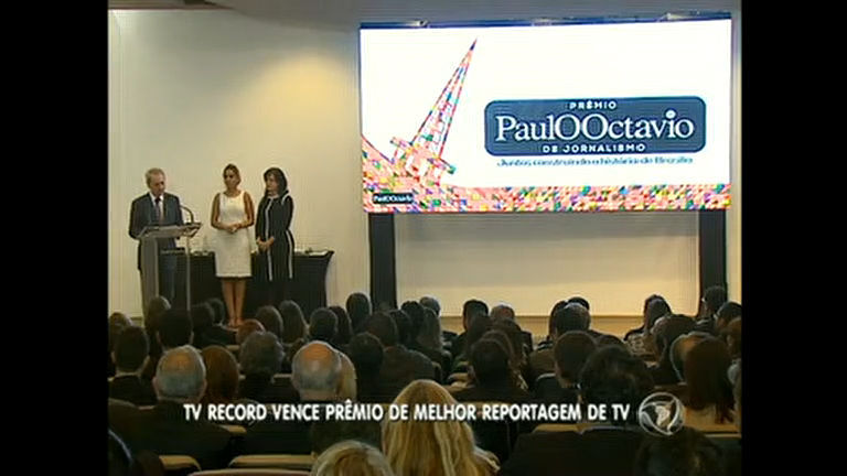 Record Brasília vence categoria do Prêmio Paulo Octávio de Jornalismo