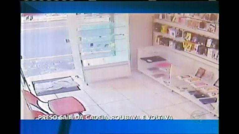 Suspeito de roubar loja no centro-oeste de MG é preso