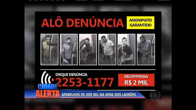 Assaltantes roubam material de banda larga para milícia em Campo ...
