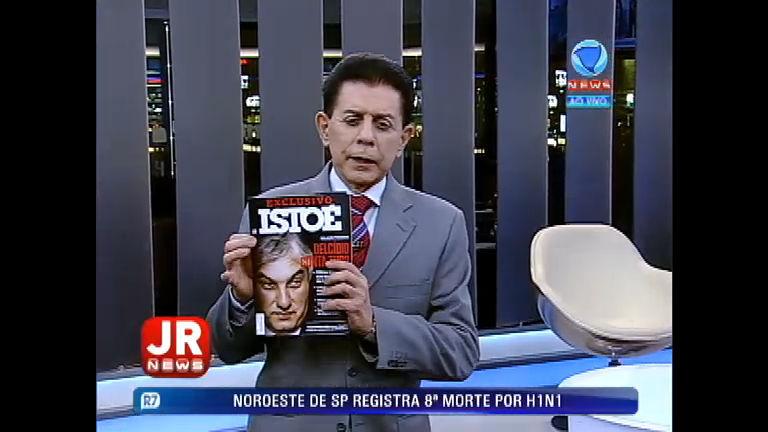 Assista à íntegra do Jornal da Record News, desta quinta (3 ...
