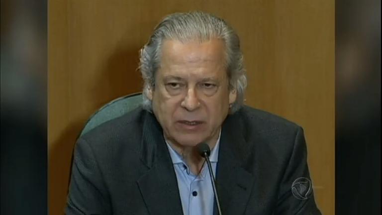 Lava Jato: Sérgio Moro condena José Dirceu a 23 anos de prisão ...