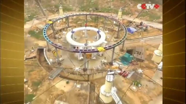 China constrói o maior radiotelescópio do mundo - Notícias - R7 ...