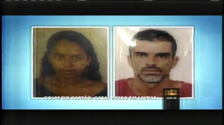 Casal que aplicava o golpe do cartão em Lavras é preso - Minas ...