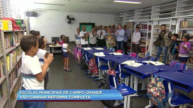 Prefeitura do Rio anuncia reforma de duas escolas em Campo Grande